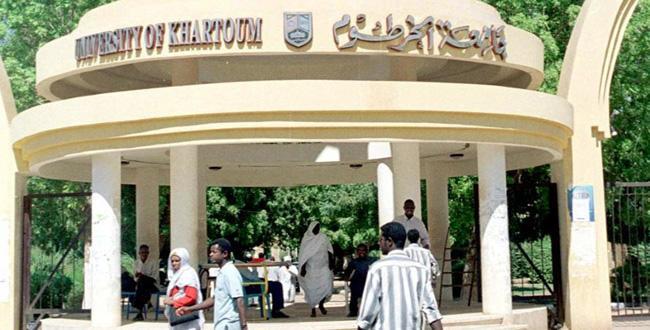 Started studying law at Khartoum University