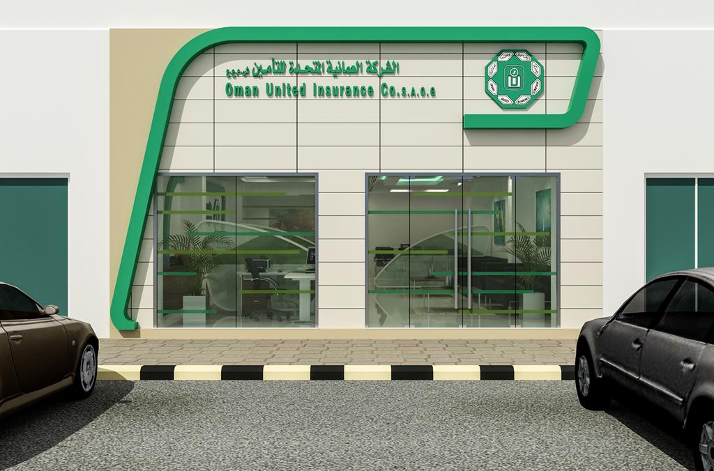 Oman United Insurance